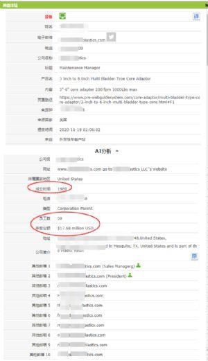 东莞谷歌SEO公司:通过搭建独立站谷歌SEO直接获取国外大客户询盘